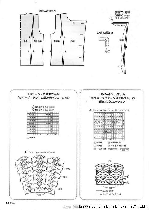 Amu 2004-09 (58) (497x700, 156Kb)