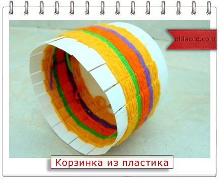 корзинка из пластика своими руками/3518263_korzinka (434x352, 205Kb)