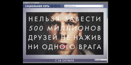 3554158_411011 (534x267, 34Kb)