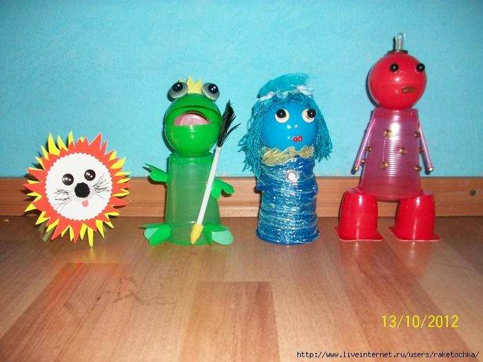 Игрушки своими руками из пластиковых стаканчиков