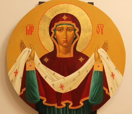 молитва иконе покрова: