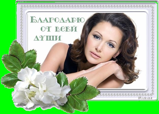 92455313_large_otkruytka_moya (648x468, 542Kb)