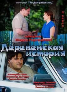 filmy19 (214x295, 14Kb)