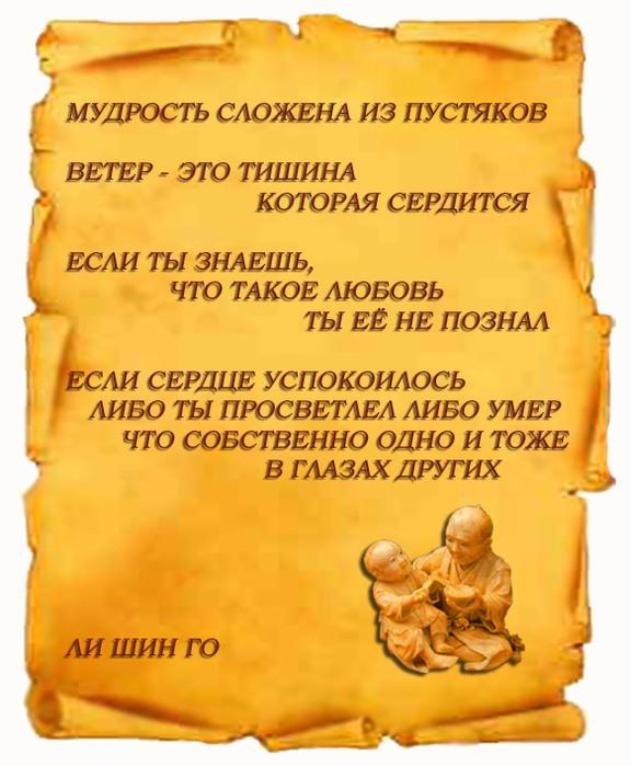 4524271_3fe7cb0215211d9de942a0aebb6f5bde_b (576x699, 89Kb)