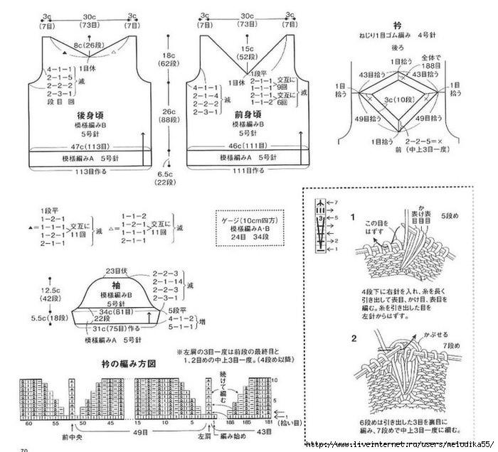 оп1 (700x636, 204Kb)
