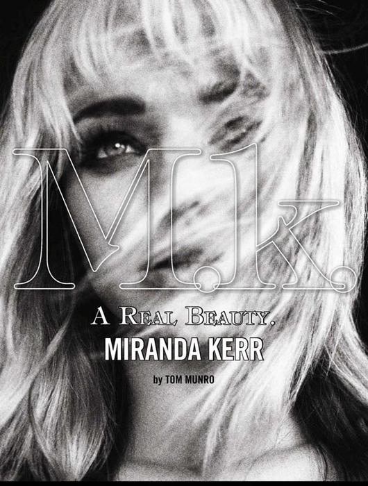 Миранда Керр1 (530x700, 130Kb)