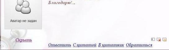 Копия ВНИМАНИЕ!!! СПАМ (544x161, 8Kb)