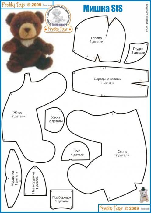 Медведь выкройка головы