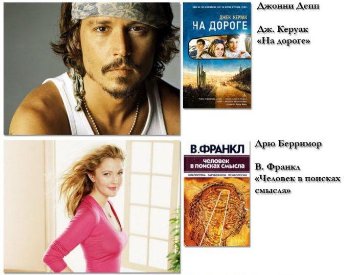 book_03 (700x537, 56Kb)
