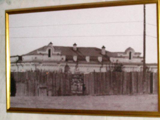 ипатьевский дом (533x400, 40Kb)