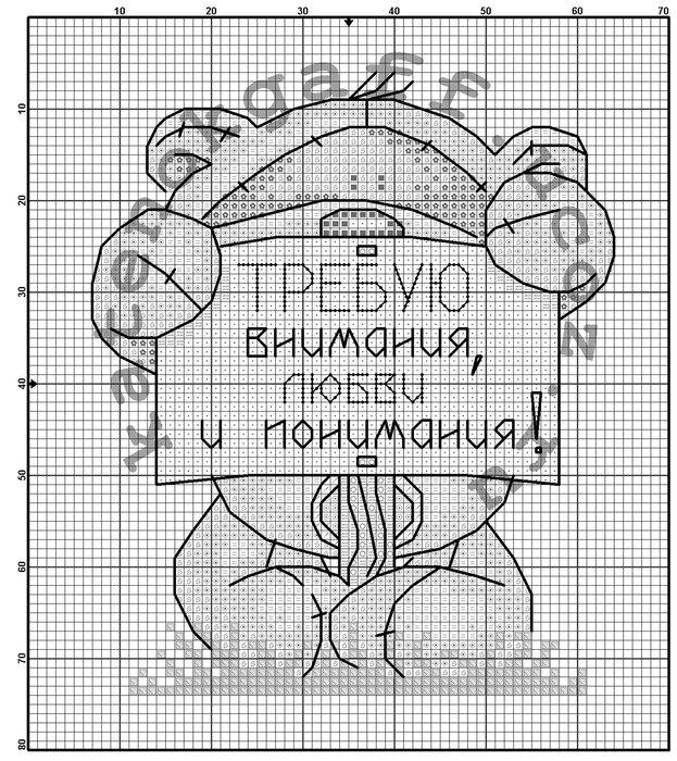 Fizzy_Moon_sxema1 (623x700