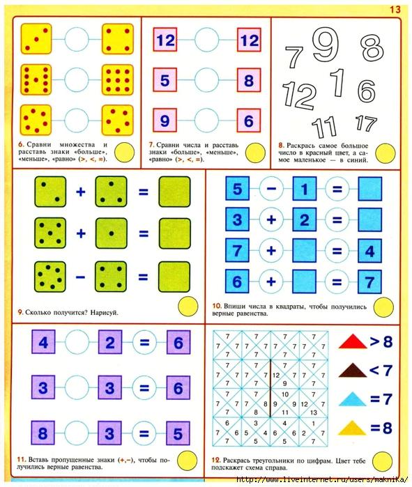 p0013 (591x700, 351Kb)
