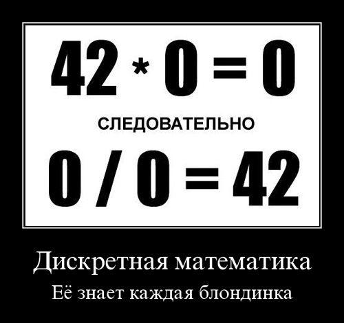 demotivatori-o-zhizni-50-foto_3 (500x470, 25Kb)