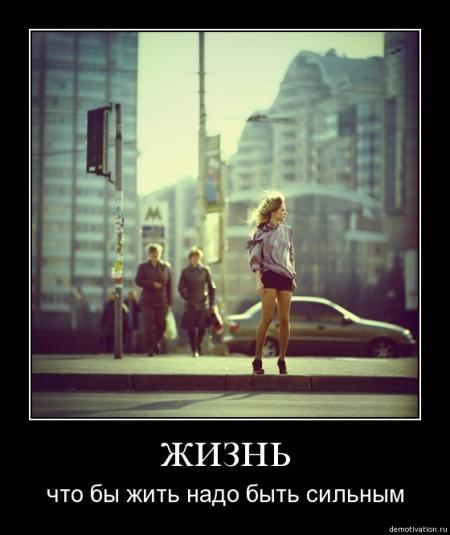www.demotivations.info7lo41m8nc7qc (450x535, 28Kb)