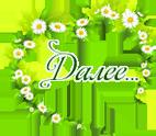 0_8267e_84b9dd2d_M����������� (142x124, 36Kb)