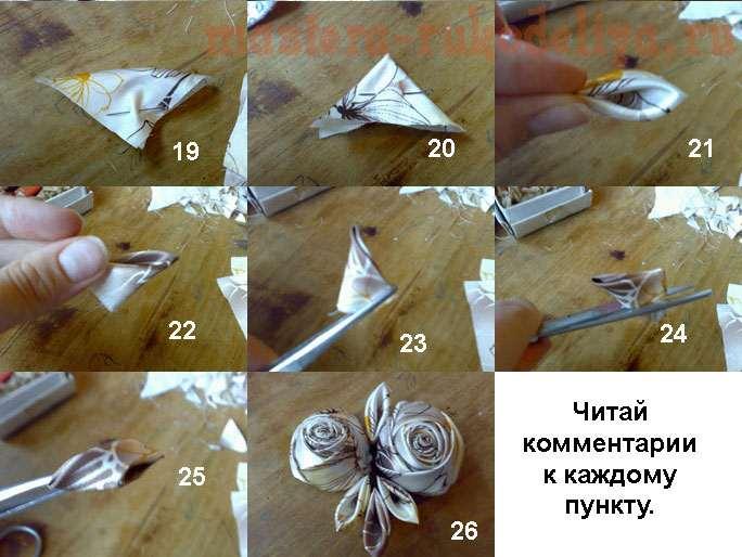 Роза из ткани 4 (684x514,