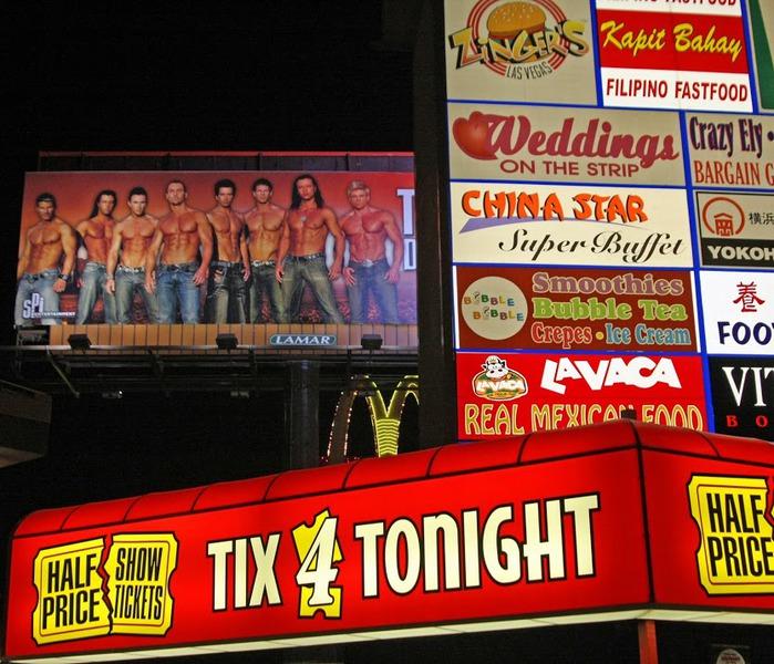 Viva Las Vegas $$$ - часть 2. 91758
