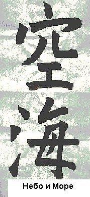 x_fc606cb8 (179x390, 31Kb)