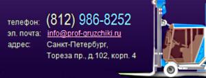 a8a46bb6f128ad64b19afe29c513f637 (300x114, 44Kb)