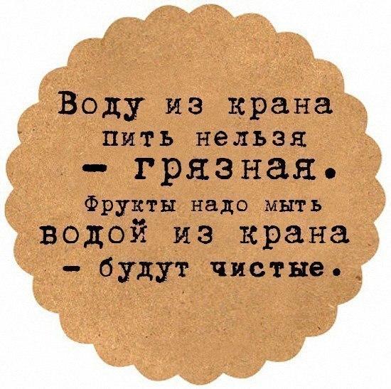1350386088_X5DwbxWR1T4 (550x547, 83Kb)
