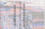 Превью ТАБУН4 (700x457, 817Kb)