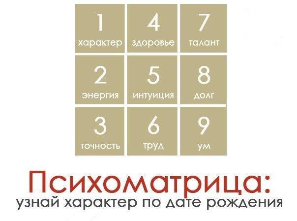 1350406882_iWwfzXdtU (604x449, 27Kb)