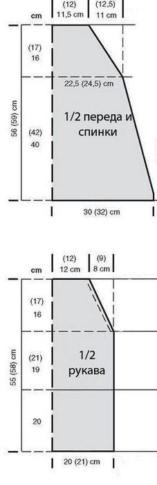 tunika-31 (227x700, 20Kb)