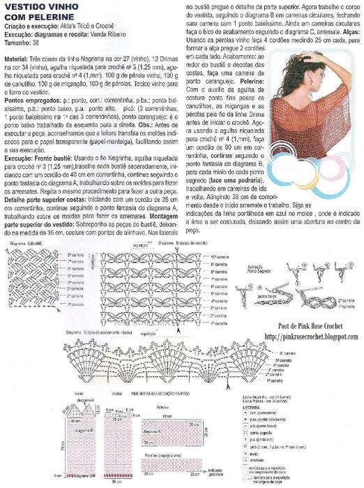 Vestido c Pelerine Croche GR . PRose Crochet (522x700, 263Kb)