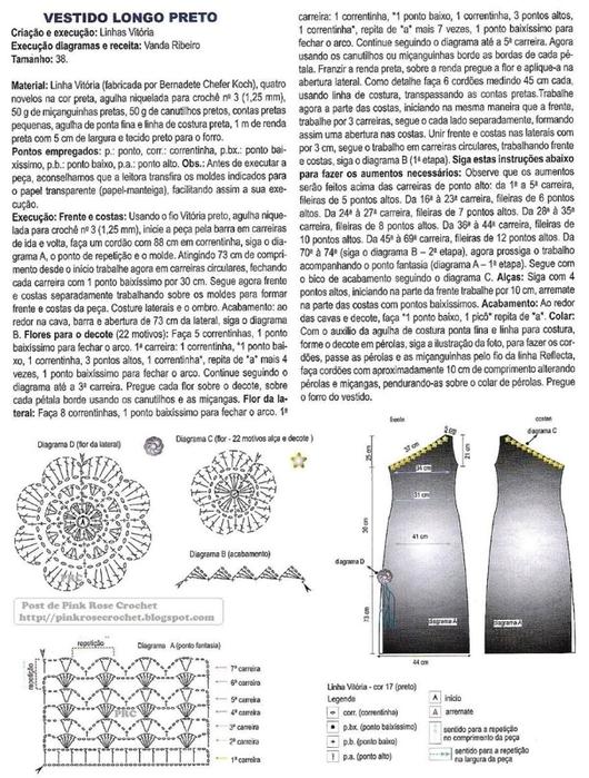 Vestido Longo Croche. GR2 (530x700, 267Kb)