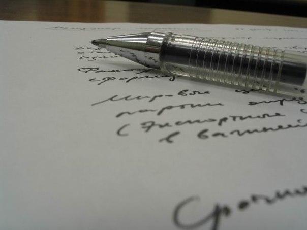Преимущества и недостатки готовых конспектов уроков