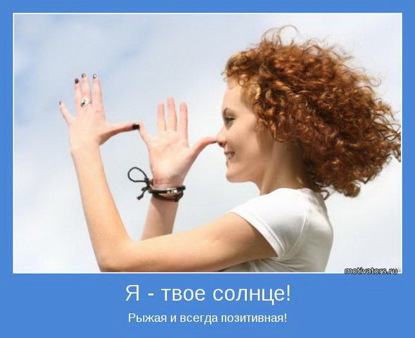 1308701445_motivator-4086 (590x480, 40Kb)