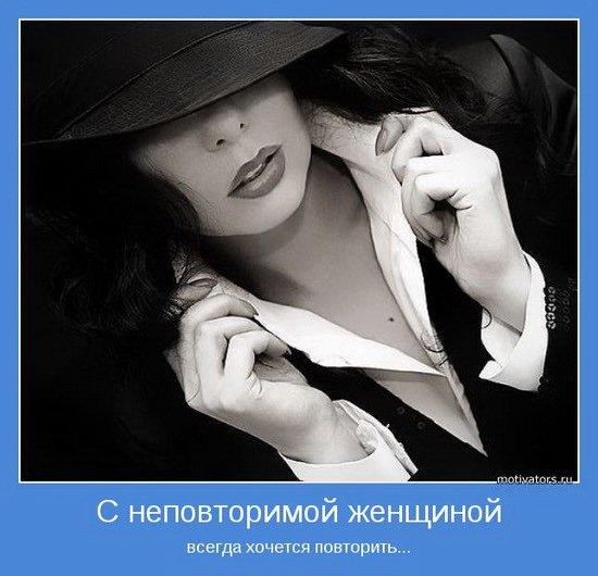 1308701451_motivator-13933 (550x530, 50Kb)
