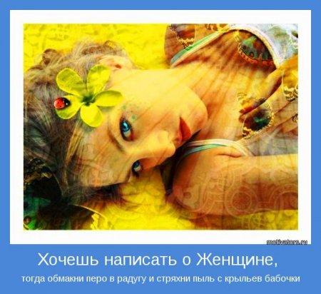 image_40727 (450x412, 42Kb)
