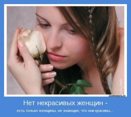 image_40735 (450x401, 32Kb)