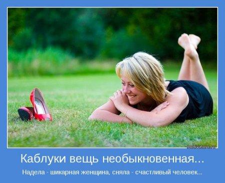 image_40746 (450x367, 35Kb)