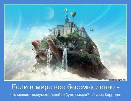 image_54771 (450x348, 31Kb)
