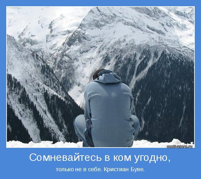 motivator-40599 (644x574, 63Kb)