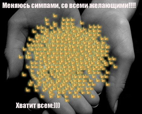 1348690865_0_7c9a3_35e03446_L (498x400, 227Kb)