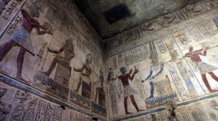 Египет9 (700x390, 95Kb)