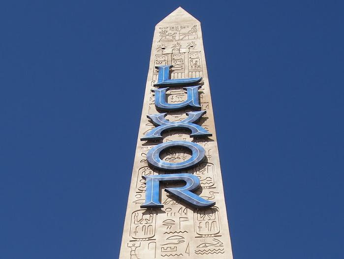 Отель Luxor hotel и Casino, Las Vegas - Пожить в пирамиде. 86675