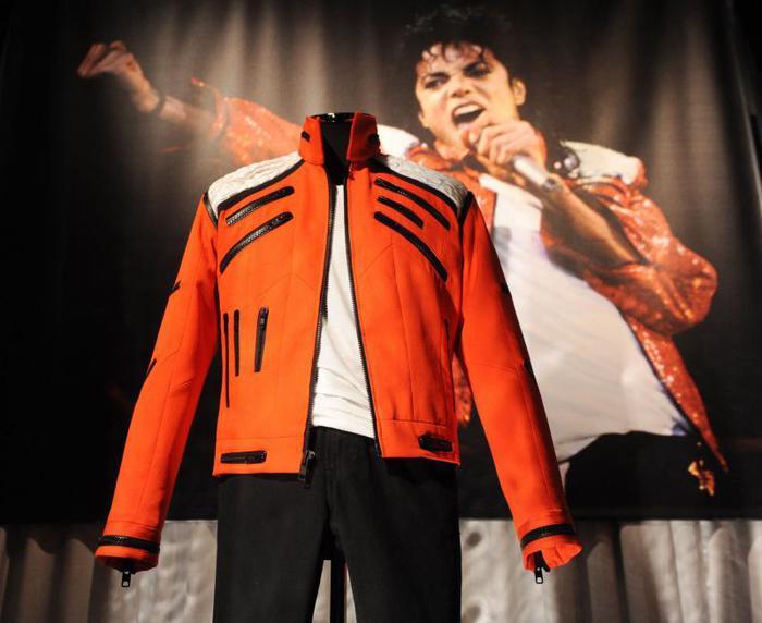 Майкл Джексон1 (700x572, 44Kb)