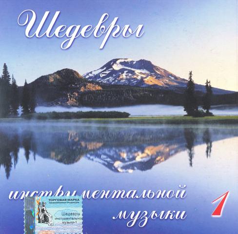 frontyh5_yapfiles.ru.jpg (488x480, 1177Kb)