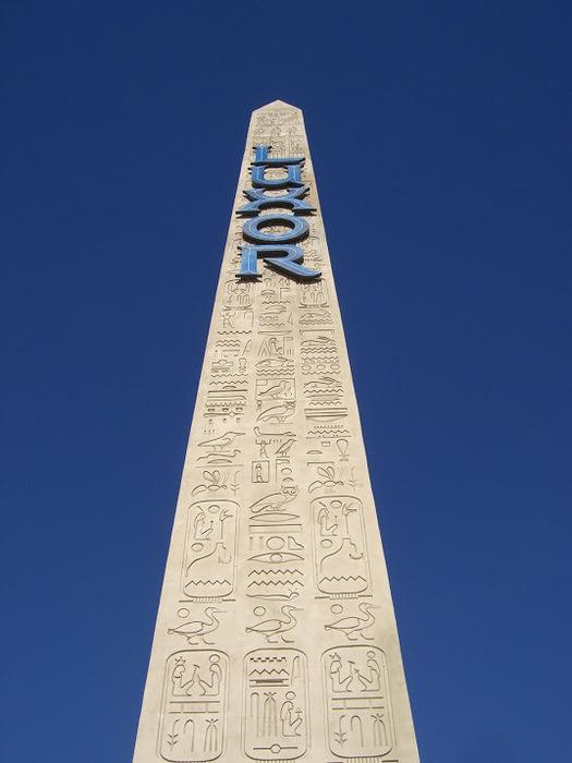 Отель Luxor hotel и Casino, Las Vegas - Пожить в пирамиде. 73865