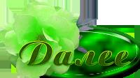 3869356_90589457_3857866_0_90ea3_3f0ed533_orig_jpg (200x112, 38Kb)