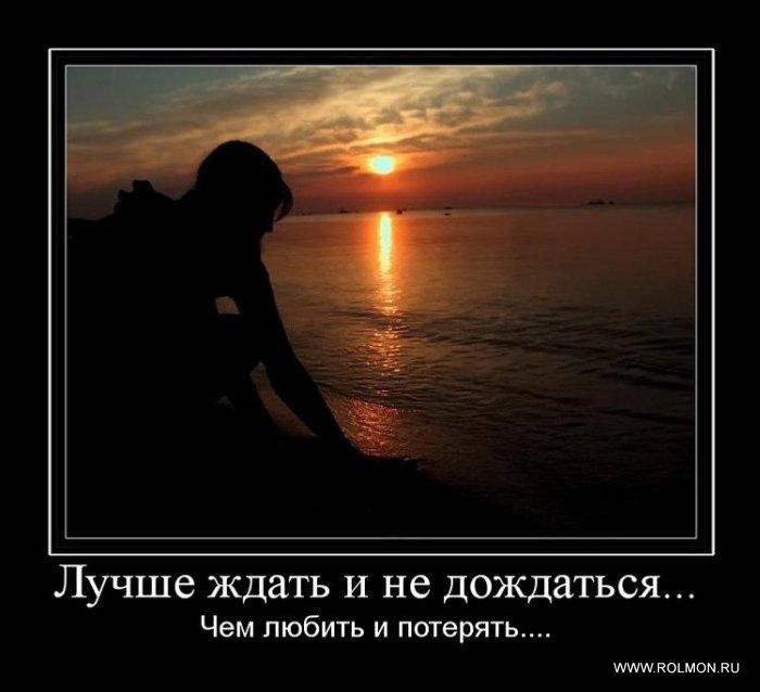 Мы ценим только то, что теряем, а теряем иногда очень легко...