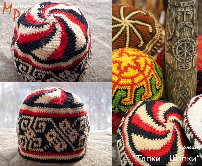 Зимние вязанные шапки.  Ручная работа.