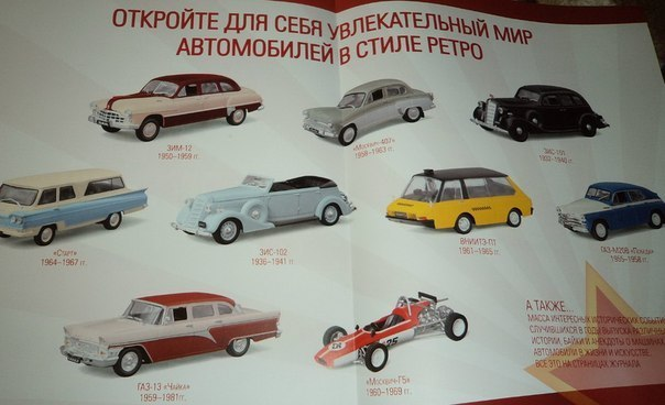 Купить Автолегенды СССР Лучшее по выгодной цене