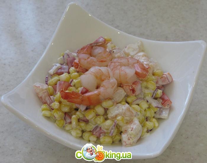 lehkiy-salatik-s-krevetkami (700x600, 232Kb)