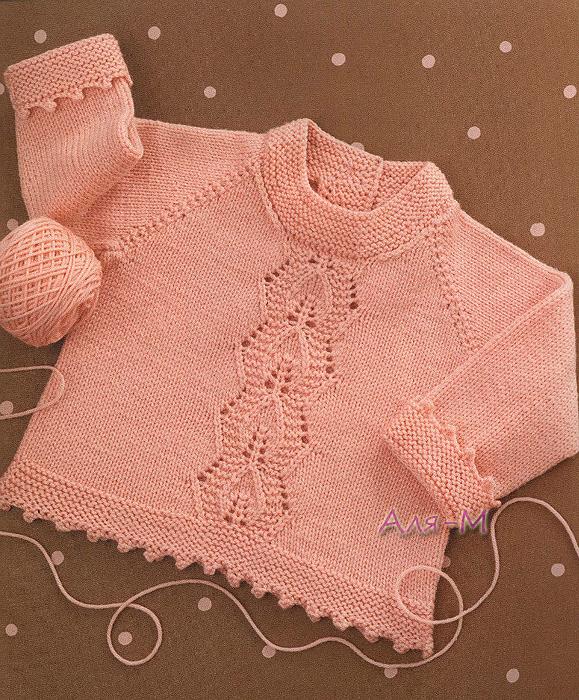 детский свитер спицами схема