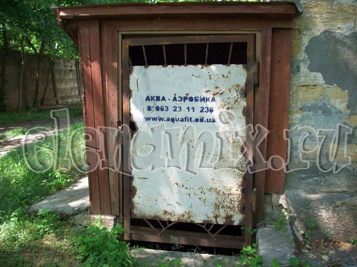 реклама на заборе/4348076_akva1 (700x525, 178Kb)
